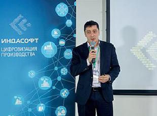Участие в конференции «Индасофт-2019»