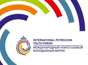 12 июля приняли участие в Нефтяном саммите Татарстана и Международном нефтегазовом молодежном форуме IPYForum-2019